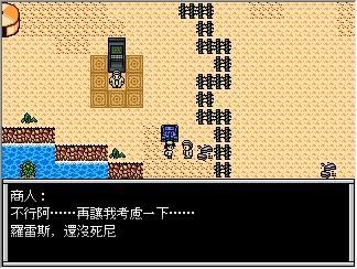 日本MM同人『FULLMETALPANZERS』汉化预热