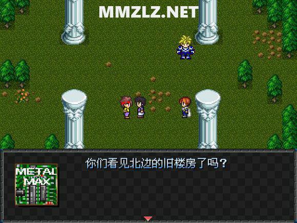mmg-14-3-12