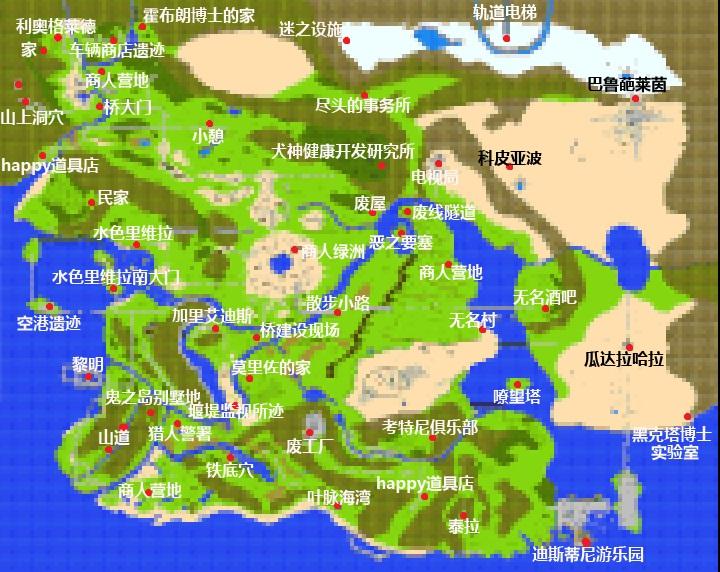 FMP汉化版地图