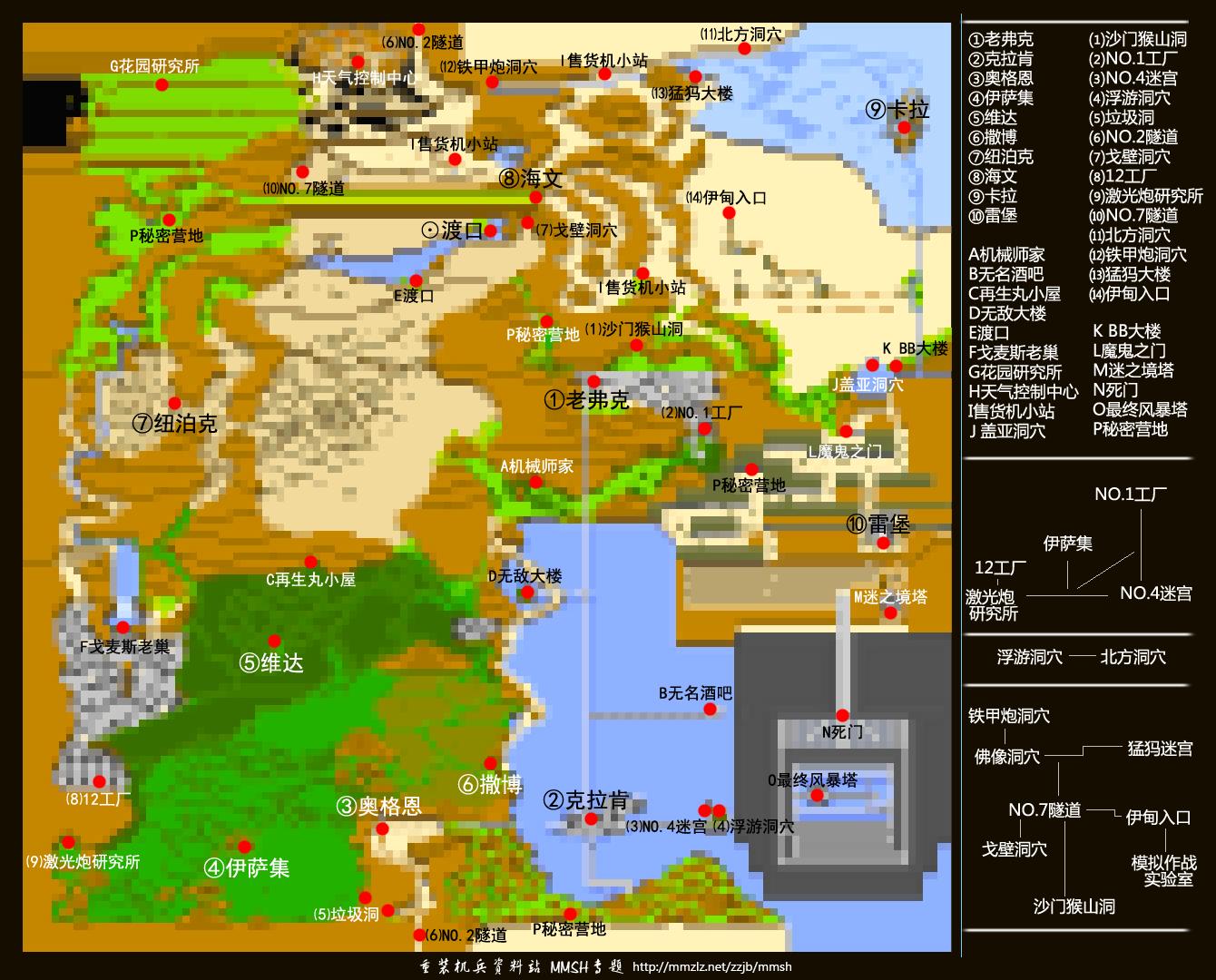 标记版地图