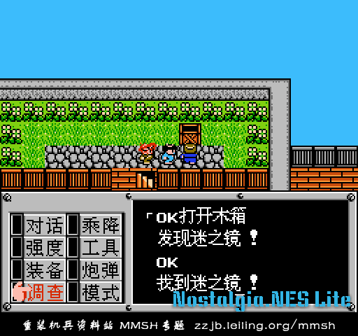 mmsh-xia-0025