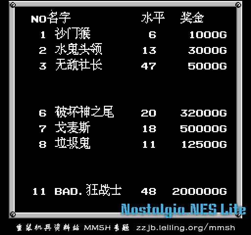 mmsh-xia-0070