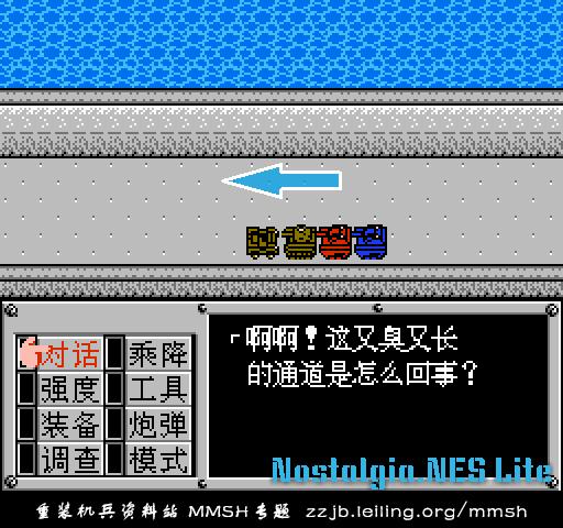 mmsh-xia-0074