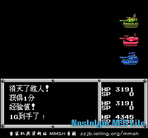 mmsh-xia-0085