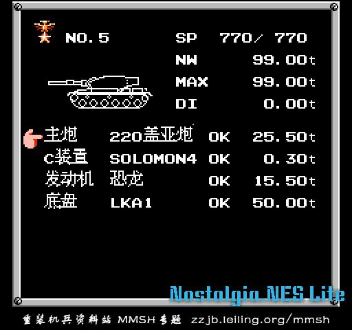 mmsh-xia-0145