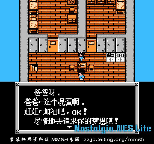 mmsh-xia-0157