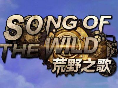 重装机兵3D国产动画《荒野之歌》将在近期发布第一集视频