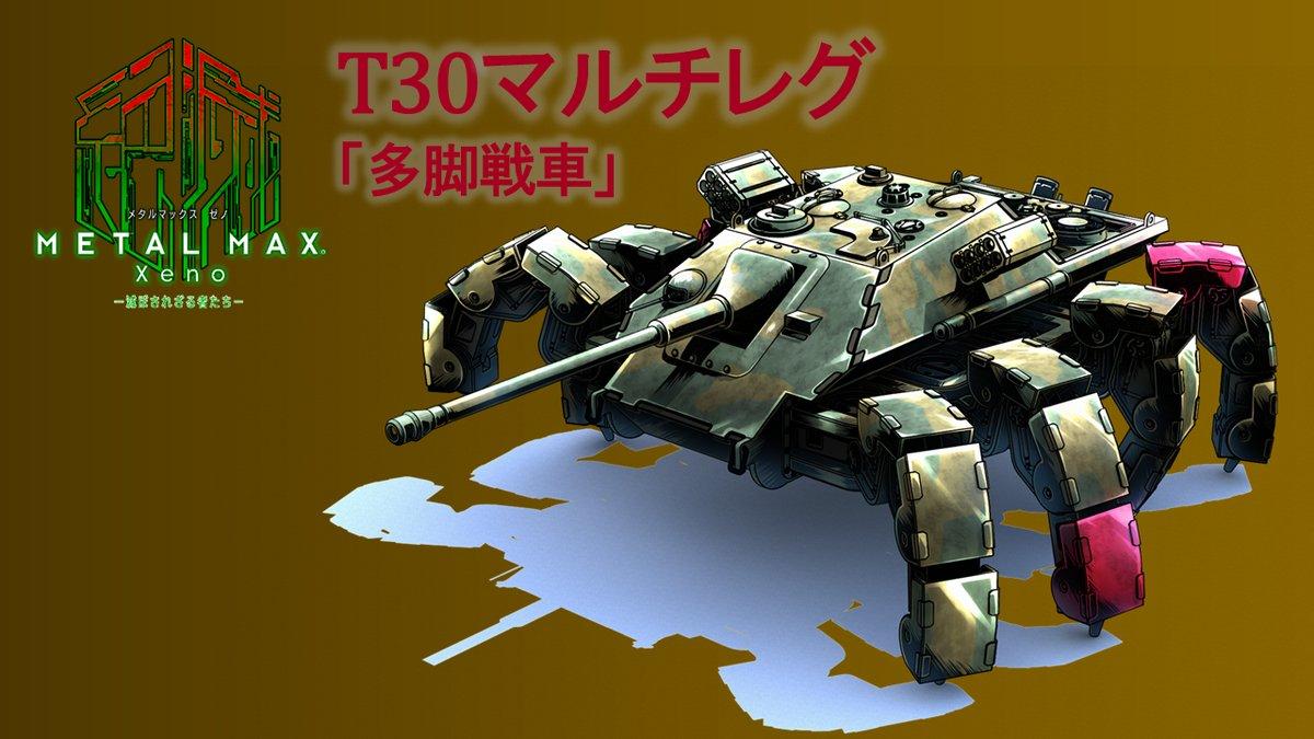 重装机兵Xeno公布CD试听曲目,红狼与尼娜那首曲子又被重制了!