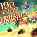重装机兵XENO日版PV宣传视频5 含720p视频下载