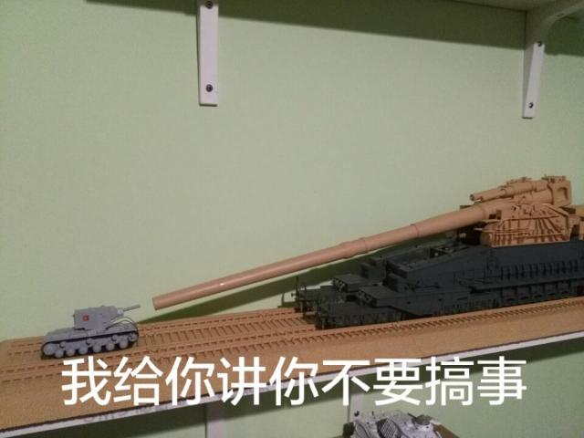 重装机兵主题表情包 第4期(内含重装机兵Xeno限定版表情包)