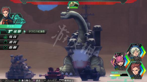 重装机兵Xeno流程图文攻略 战车强化改造资料详解(上)