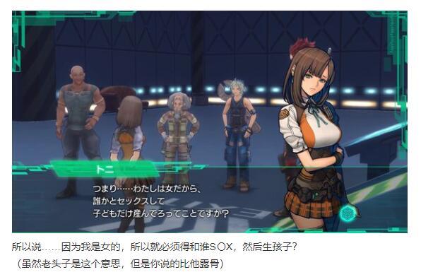 重装机兵Xeno吐槽集锦:BUG、死机问题不断,剧情单薄且肤浅
