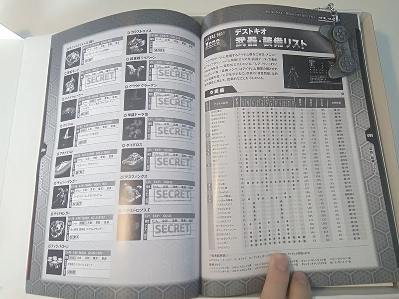 迟来的重装机兵Xeno日版开箱:700多块钱的肥宅欢乐套