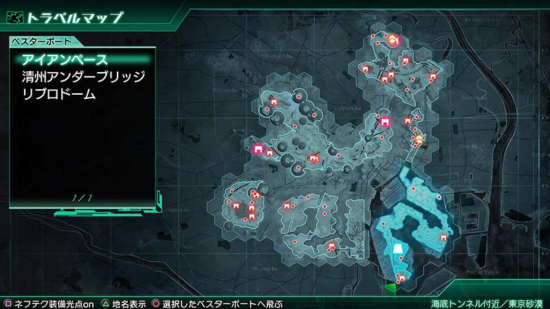 重装机兵Xeno全埋藏物品地图,220盖亚炮、红莲女武神入手方式