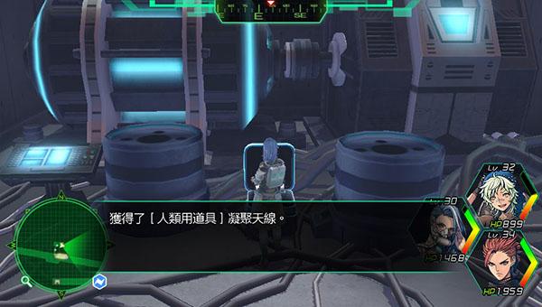 重装机兵Xeno整流器和凝聚天线在哪,如何入手?