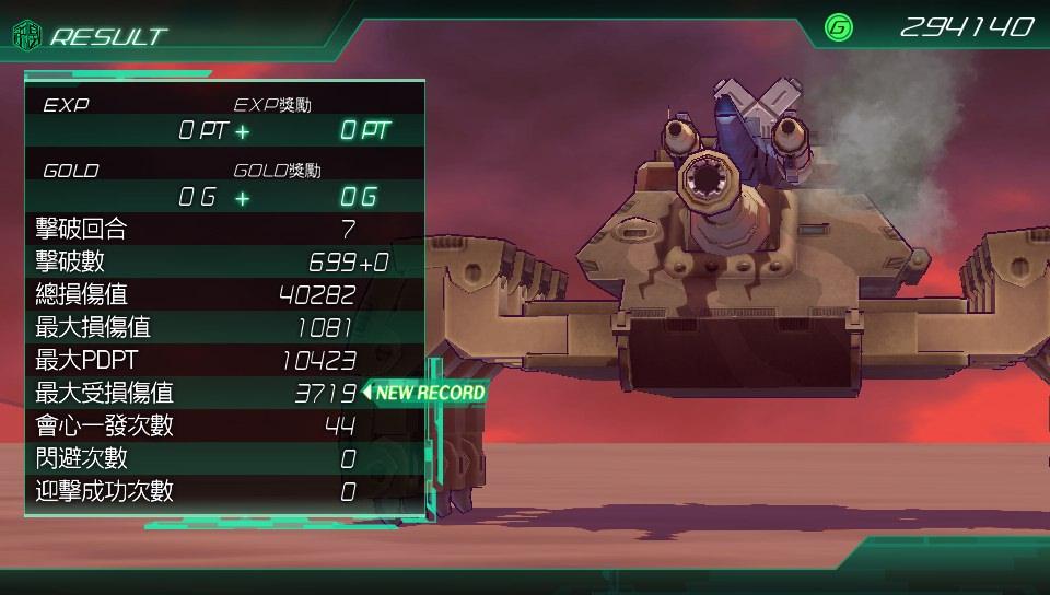 重装机兵Xeno一周目最终boss灭绝机神怎么打?