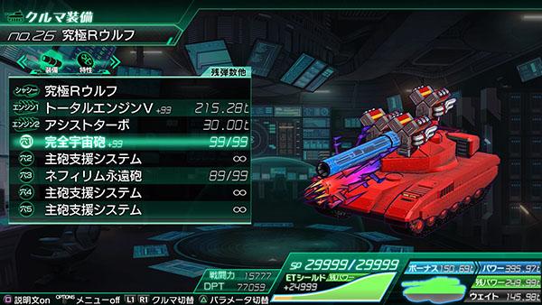 如果重装机兵Xeno还有续作,我们还能玩些什么?