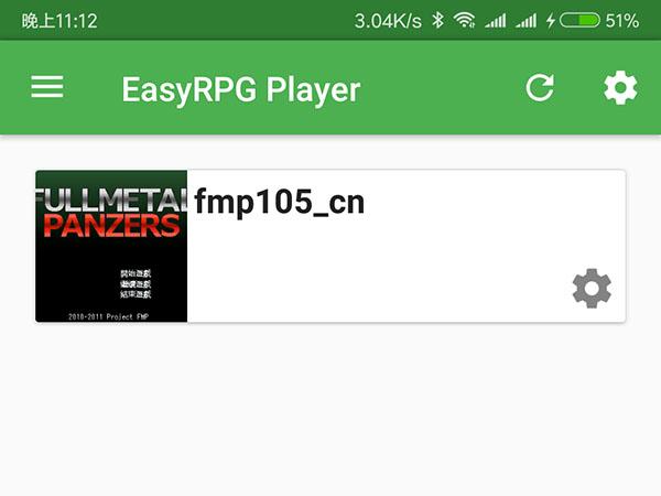 RM重装机兵同人游戏手机模拟器(EasyRPG Player)下载