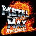 mm2r-logo3