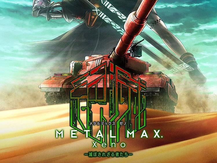 研究一下关于xeno的人类角色培养_重装机兵吧