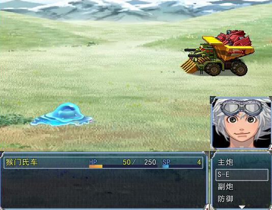 重装机兵RMVXA人车双系统+横版战斗 小夏优化版