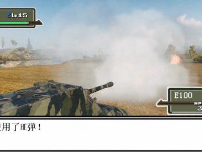 如果坦克世界是任天堂出品……_哔哩哔哩 (゜-゜)つロ 干杯~-bilibili