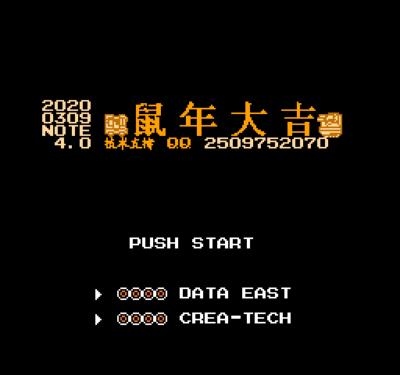 重装机兵NOTE4.0 一生倾天下修改版