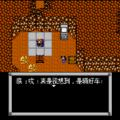 重装机兵血肉之躯妮娜试水版 游戏下载