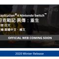 《重装机兵Xeno重生》中文版可能于今年冬季发售