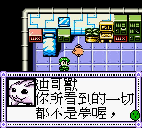 数码暴龙3水晶版 游戏下载