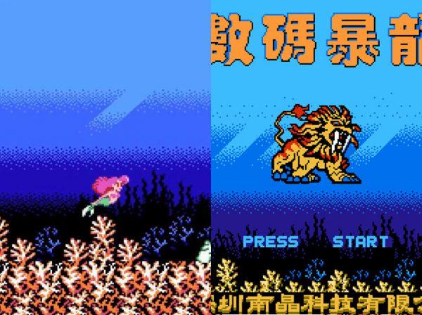 山寨游戏之谜:当年有一款南晶版数码暴龙,怪兽竟然会喷非典病毒?