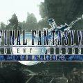 《最终幻想7:圣子降临 完全版》4K重制版预告片公布