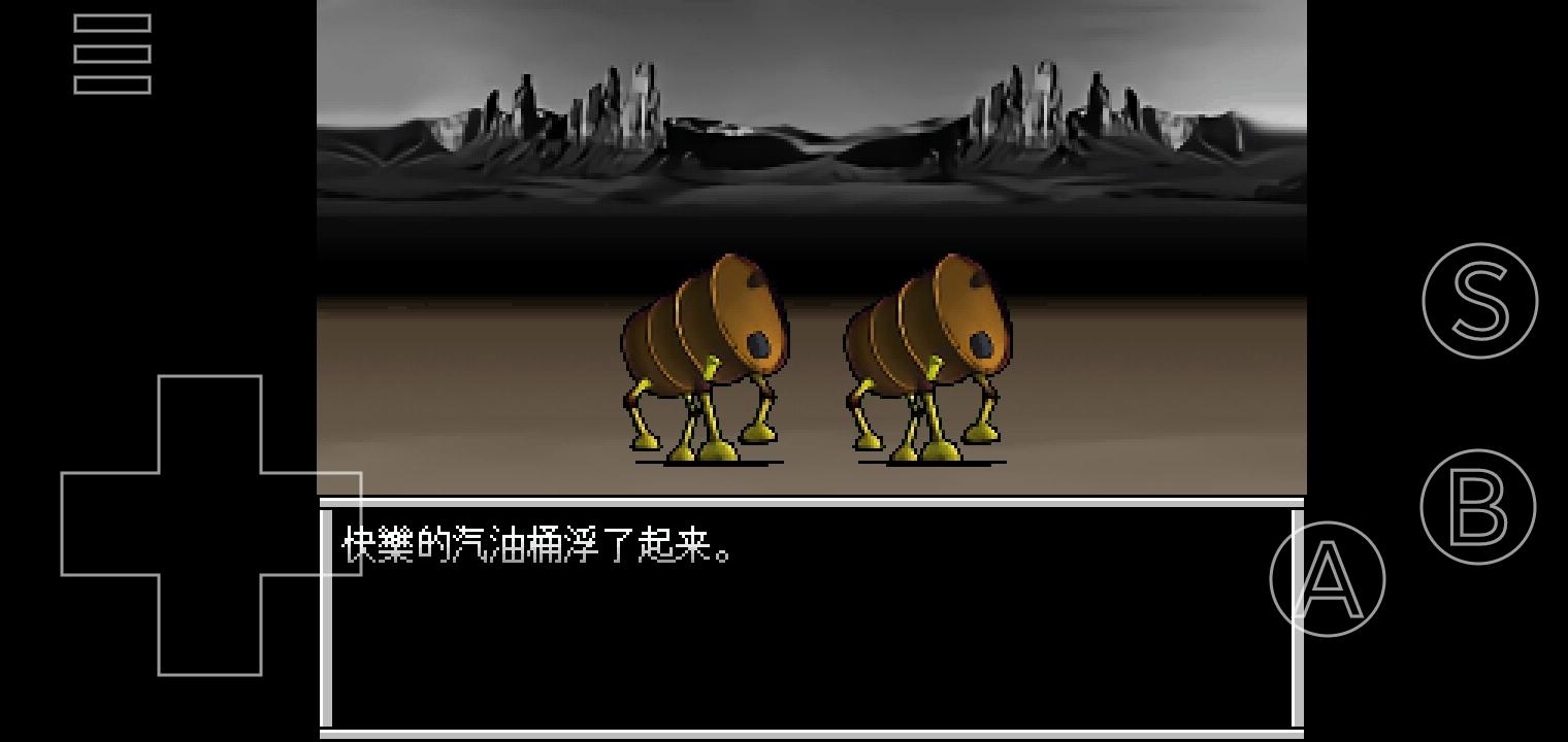 推荐一个冷门的汉化同人游戏——FMP汉化修正版PLUS
